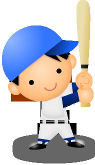 フリー素材 野球 に対する画像結果